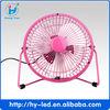 Hot!! 6 inch usb mini fan / 6 inch usb mini table fan OEM manufacturer HY-06 CE ROHS EN62115