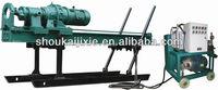 SKMG40 multi-function anchoring blast hole drill machine
