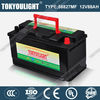 Best Price DIN Standard MF 12V Auto Battery DIN88MF 12V 88AH With High CCA