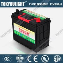 Super Start Maintenance Free Lead Acid Battery NS60MF 12V45AH