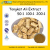 GMP Manufacturer Supply Tongkat Ali Root Extract Powder