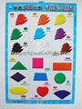 Goffrato muro tabella di apprendimento per i bambini( colore& forma)