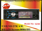 new design car mp3 player car audio with USB SD ,front and back AUX IN slots