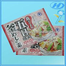 aluminum foil cooking bags