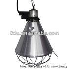 Lamp Cover & Shade for grow light, breeding lamp, heating lamp # SD-81001