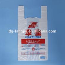 Plastic t-shirt packaging bag for supermarket