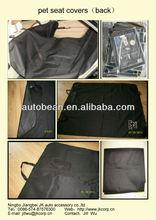 145*140 cm oxford dog car seat cover