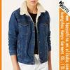 Quality women suit garments lahore winter classic jackets (HYWJ212)
