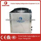 Swimming Pool Heat Pumps(High COP with Titanium Heat Exchanger,24.0KW)