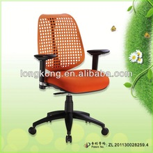 ergonomic durable modern manager car seat office chair producer