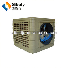 prices for central air conditioner