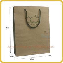 Custom made silk screen craft paper bag with logo printing wholesale