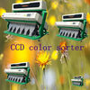 Dehydrated food CCD color sorter machine, dried vegetable and fruit processing machine, anhui