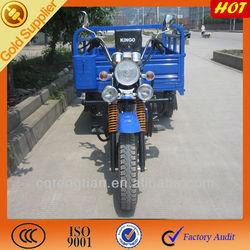 250cc Trike Chopper for Sale