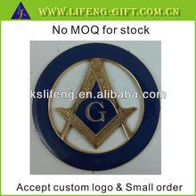 masons without PHA emblem