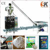 SK-220F Midsize Vertical Automatic Packaging Machine for powder