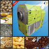 Competitive commercial automatic nut roaster for sale