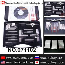 15 Pieces Double Set: Crescent and The Kabbah AB Foil Tools/auto locksmith /klom lockpick/071102