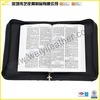 Embassy Solid Italian PU Leather Bible Cover With Zip Closure