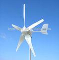 400w 12v eléctrica del generador de turbina de viento