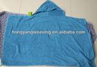 100%cotton children hooded beach towel