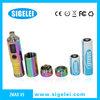 e cigarette!!! Zmax 510 ecig variable voltage mod New Ecig 2013 Sigelei Zmax V5 e cigarette