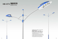 2013 90W Superb Cheap Modular Integrated led street light HB-072-90w outdoor artificial trees with lights