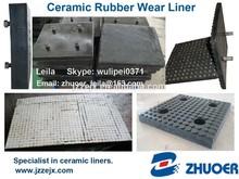 Ceramic Wear Lining Ceramic Wear Liner Panel Rubber Ceramic Liner for Chute Hopper