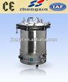 yxq série désinfectant appareils vapeur à haute température