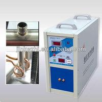 heater industrial HF induction welding machine for brazing steel/aluminum/iron tube