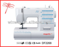dragonfly New Multifunction Domestic Sewing Machine