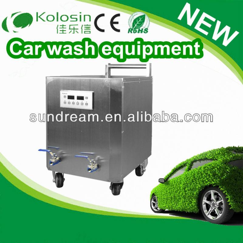 wash car carpet in washing machine