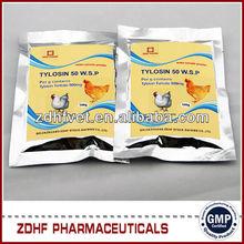 20% Amoxicillin soluble powder animal medicine veterinary medicine
