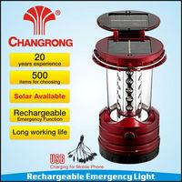CR-8037S convenient charming inflatable portable solar lantern