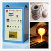 20kw super audio small induction melting furnace