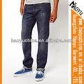 ผ้าฝ้าย100%ผู้ชายสีฟ้ากางเกงยีนส์พอดีกลางบาง, กางเกงยีนส์ที่แท้จริงขายส่ง( hym590)