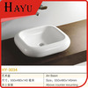 HY-3034 Modern White Bathroom Vanity Top With Square Ceramic Sink