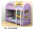 سرير الاطفال الملونة، سرير خشبي، سرير مرتفع