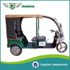 Hot Sale Battery Operated Electric Tricycle