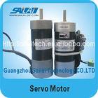 High Quality!! leadshine 24v dc servo motors