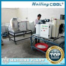 Low price Marine flake ice machine 1ton/day made in China