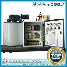 marine water flake ice machine 1500kg/day keep fish fresh