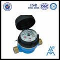 Pulsómetro de chorro individual de agua LXSC-13D8