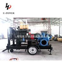 2014 HOT SELLING ! 8 inch diesel water pumps