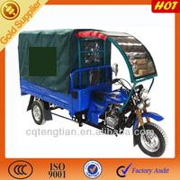 150cc Three Wheel Motorcycle Side Car