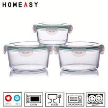 High borosilicate vacuum pump food container