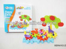 Happy Farm Block Toys