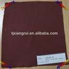 Direct Brown 2 MM