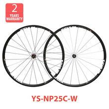 2014 YISHUNBIKE factory price 25mm clincher pro 700c wheels rims high tg rim straight pull road bicycle wheel