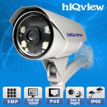 3 Megapixel H.264 ONVIF Outdoor IR IP Camera